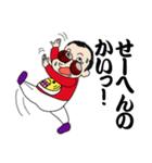 パンチ君2 ~関西人の逆襲~(個別スタンプ:12)