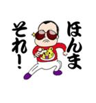 パンチ君2 ~関西人の逆襲~(個別スタンプ:13)