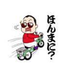 パンチ君2 ~関西人の逆襲~(個別スタンプ:14)