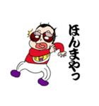 パンチ君2 ~関西人の逆襲~(個別スタンプ:15)