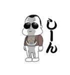 パンチ君2 ~関西人の逆襲~(個別スタンプ:16)