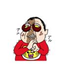 パンチ君2 ~関西人の逆襲~(個別スタンプ:19)