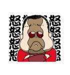 パンチ君2 ~関西人の逆襲~(個別スタンプ:20)