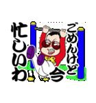 パンチ君2 ~関西人の逆襲~(個別スタンプ:21)