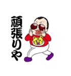 パンチ君2 ~関西人の逆襲~(個別スタンプ:22)