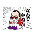 パンチ君2 ~関西人の逆襲~(個別スタンプ:25)