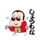 パンチ君2 ~関西人の逆襲~(個別スタンプ:30)