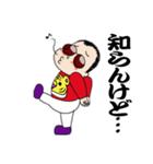 パンチ君2 ~関西人の逆襲~(個別スタンプ:31)