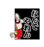 パンチ君2 ~関西人の逆襲~(個別スタンプ:32)