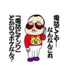 パンチ君2 ~関西人の逆襲~(個別スタンプ:33)