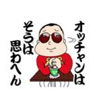 パンチ君2 ~関西人の逆襲~(個別スタンプ:34)