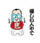 パンチ君2 ~関西人の逆襲~(個別スタンプ:35)