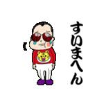 パンチ君2 ~関西人の逆襲~(個別スタンプ:36)