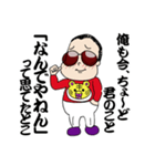 パンチ君2 ~関西人の逆襲~(個別スタンプ:37)