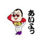 パンチ君2 ~関西人の逆襲~(個別スタンプ:39)