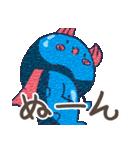 しーちゃんなのー Part 5(個別スタンプ:01)