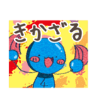 しーちゃんなのー Part 5(個別スタンプ:04)