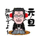 おとんの日常 Ver.3(個別スタンプ:01)