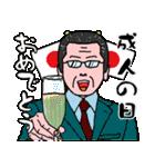 おとんの日常 Ver.3(個別スタンプ:02)