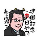 おとんの日常 Ver.3(個別スタンプ:03)