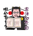 おとんの日常 Ver.3(個別スタンプ:06)