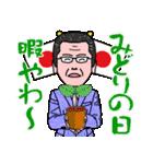 おとんの日常 Ver.3(個別スタンプ:07)