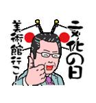 おとんの日常 Ver.3(個別スタンプ:15)