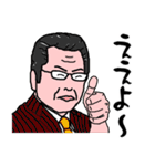 おとんの日常 Ver.3(個別スタンプ:24)
