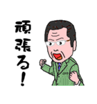おとんの日常 Ver.3(個別スタンプ:37)