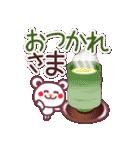 家族と連絡 〜チョコくまビッグ文字だよ〜(個別スタンプ:1)