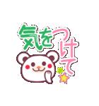 家族と連絡 〜チョコくまビッグ文字だよ〜(個別スタンプ:2)