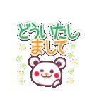 家族と連絡 〜チョコくまビッグ文字だよ〜(個別スタンプ:6)