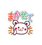 家族と連絡 〜チョコくまビッグ文字だよ〜(個別スタンプ:7)