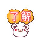 家族と連絡 〜チョコくまビッグ文字だよ〜(個別スタンプ:8)