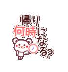 家族と連絡 〜チョコくまビッグ文字だよ〜(個別スタンプ:9)