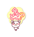 家族と連絡 〜チョコくまビッグ文字だよ〜(個別スタンプ:10)