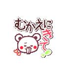 家族と連絡 〜チョコくまビッグ文字だよ〜(個別スタンプ:12)