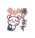 家族と連絡 〜チョコくまビッグ文字だよ〜(個別スタンプ:13)