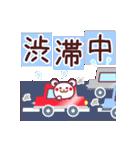 家族と連絡 〜チョコくまビッグ文字だよ〜(個別スタンプ:14)
