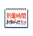 家族と連絡 〜チョコくまビッグ文字だよ〜(個別スタンプ:15)