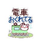 家族と連絡 〜チョコくまビッグ文字だよ〜(個別スタンプ:16)