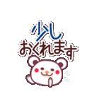 家族と連絡 〜チョコくまビッグ文字だよ〜(個別スタンプ:17)