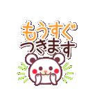 家族と連絡 〜チョコくまビッグ文字だよ〜(個別スタンプ:18)