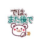 家族と連絡 〜チョコくまビッグ文字だよ〜(個別スタンプ:19)