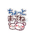家族と連絡 〜チョコくまビッグ文字だよ〜(個別スタンプ:20)