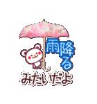 家族と連絡 〜チョコくまビッグ文字だよ〜(個別スタンプ:22)