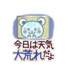家族と連絡 〜チョコくまビッグ文字だよ〜(個別スタンプ:23)