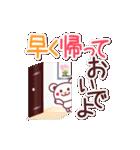 家族と連絡 〜チョコくまビッグ文字だよ〜(個別スタンプ:24)