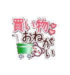 家族と連絡 〜チョコくまビッグ文字だよ〜(個別スタンプ:25)