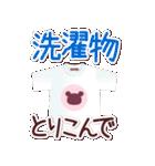 家族と連絡 〜チョコくまビッグ文字だよ〜(個別スタンプ:26)
